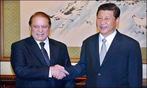 Nawaz Sharif first visit of China 2013