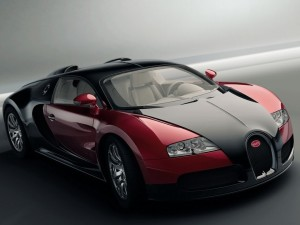 World Most Expensive Car 2013