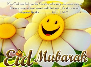 Latest Eid SMS 2013
