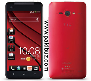 HTC Butterfly Review and Price in Pakistan