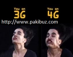 3G vs 4G Do you know the difference