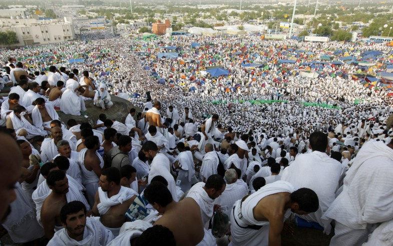 Hajj 2014 Result And Selected Candidates List by Hajj Info